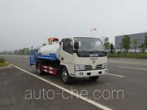 Jiangte JDF5070TDYL5 dust suppression truck