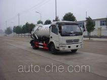 Jiangte JDF5080GXWL5 sewage suction truck