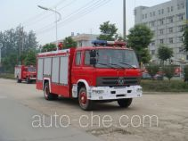 Jiangte JDF5150GXFPM60E foam fire engine