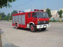 Jiangte JDF5151GXFPM70/A foam fire engine