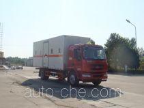 江特牌JDF5160XZWLZ5型杂项危险物品厢式运输车