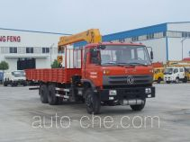 Jiangte JDF5230JSQ truck mounted loader crane