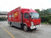 Haidun JDX5080XXFXC13 автомобиль пожарной пропаганды