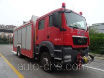 Haidun JDX5180GXFAP12/MLG class A foam fire engine