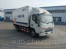 骏通牌JF5040XLCHFC型冷藏车