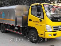 Guodao JG5090THR emulsion explosive on-site mixing truck