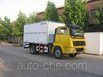 Guodao JG5165XXY box van truck