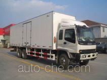 Guodao JG5229XXY box van truck