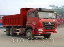 Guodao JG5255ZLJ46 dump garbage truck