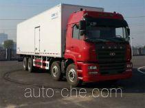 国道牌JG5317XLC4型冷藏车