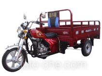 Jialing JH150ZH-2 cargo moto three-wheeler