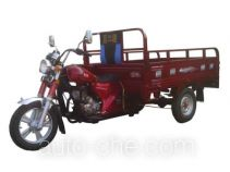 Jialing JH175ZH-2 cargo moto three-wheeler