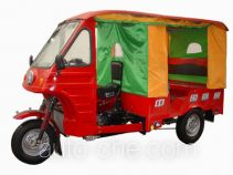 Jialing JH175ZK-2 auto rickshaw tricycle