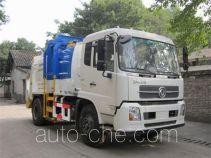 Shanhua JHA5120TCA food waste truck