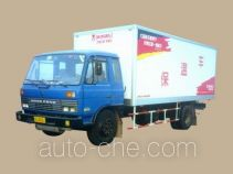 Hongqi JHK5108XBW insulated box van truck