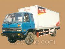 红旗牌JHK5140XXYA型厢式运输车