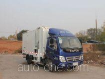 Yuanyi JHL5040TCA food waste truck