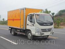 Duoshixing JHW5040XQYB-F1 explosives transport truck