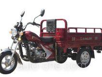 Kinlon JL110ZH-20A cargo moto three-wheeler