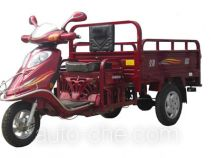 Kinlon JL110ZH-21D cargo moto three-wheeler