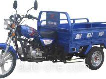 Jinlun JL110ZH-A грузовой мото трицикл