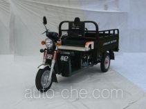 Jinlun JL110ZH-B грузовой мото трицикл