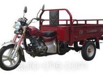 Kinlon JL150ZH-20D cargo moto three-wheeler