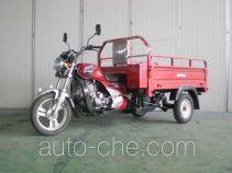Geely JL150ZH cargo moto three-wheeler