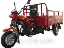 Kinlon JL175ZH-10 cargo moto three-wheeler