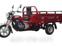 Kinlon JL175ZH-20C грузовой мото трицикл