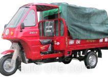 Kinlon JL200ZH-10A cab cargo moto three-wheeler