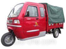 Kinlon JL200ZH-11 грузовой мото трицикл с кабиной