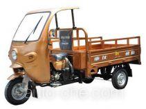 Kinlon JL200ZH-12 cab cargo moto three-wheeler