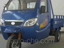 Jinlun JL200ZH-B грузовой мото трицикл с кабиной