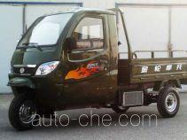 Jinlun JL250ZH грузовой мото трицикл с кабиной