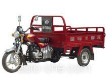 Jinma JM150ZH-20C грузовой мото трицикл