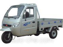 Jinma JM650ZH-C грузовой мото трицикл с кабиной