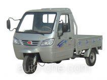 Jinma JM800ZH-20C грузовой мото трицикл с кабиной