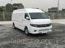 Kawei JNQ5041XXYBEV1 electric cargo van