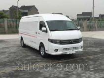 Kawei JNQ5041XXYBEV2 electric cargo van