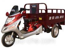 Jianshe JS110ZH-3 cargo moto three-wheeler