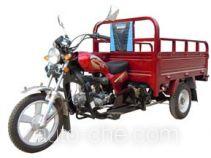 Jianshe JS110ZH-3A cargo moto three-wheeler