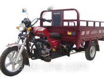 Jianshe JS150ZH-3 cargo moto three-wheeler
