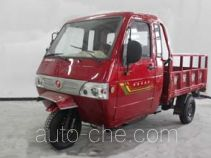 Jianshe JS250ZH-3 cab cargo moto three-wheeler