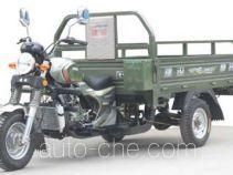 Jianshe JS250ZH-8 cargo moto three-wheeler