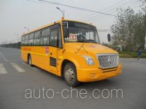 AsiaStar Yaxing Wertstar JS6100XCJ2 primary/middle school bus