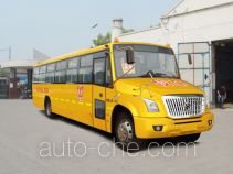 AsiaStar Yaxing Wertstar JS6110XCJ2 primary/middle school bus