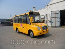 AsiaStar Yaxing Wertstar JS6570XCJ2 primary/middle school bus