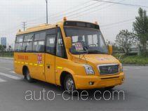 AsiaStar Yaxing Wertstar JS6680XCP primary school bus