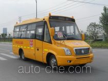 AsiaStar Yaxing Wertstar JS6680XCP primary school bus